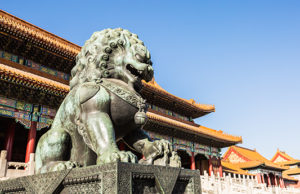Beijing Forbidden City Thumbnail